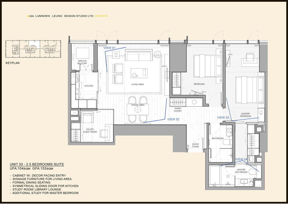 service-apartment_armani_floor-plan